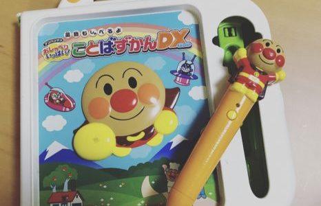 子どもが熱中!2歳のプレゼントは実用的な知育玩具のコレ【レビュー】